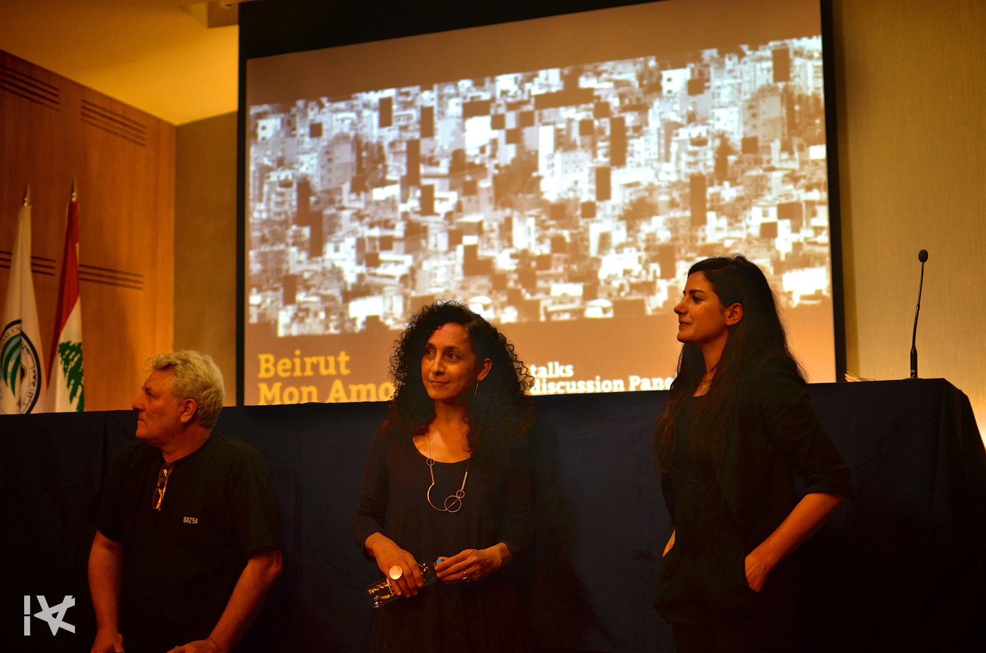 Beirut Mon Amour – Discussion / Audience Q&A