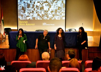 Beirut Mon Amour - Talk /Discussion panel